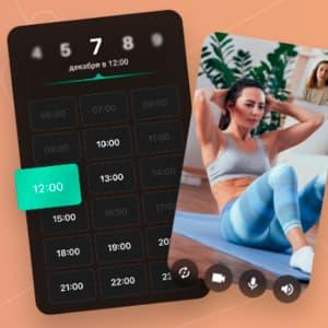 Фитнес онлайн с сервисом Motify