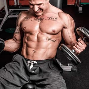 Что такое пампинг мышц